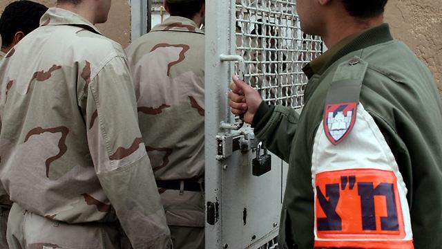 כלא צבאי